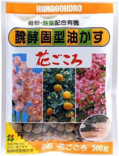 Abono universal granulado para bonsáis Hanagokoro japonés, NPK 4–5-1 (1,8 kg)